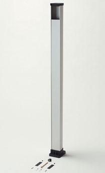 Alu-Säule einfach, Höhe 1.115 mm